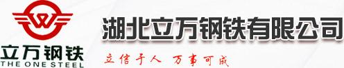 收米直播平台网页_收米体育直播app下载ios_收米nba直播